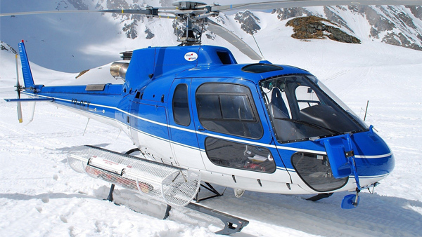Langtang Helicopter Tour  .png
